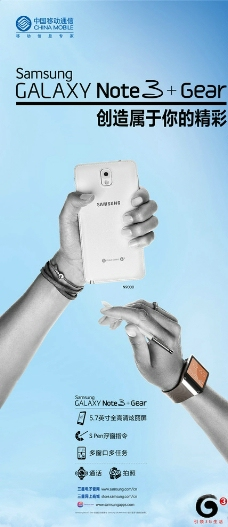 三星手机Note3图片