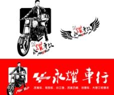 摩托车行店招图片
