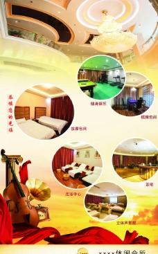 会所 酒店电梯广告图片