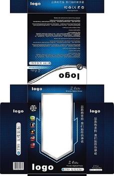游戏鼠标包装 彩盒