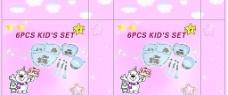 儿童餐具彩盒