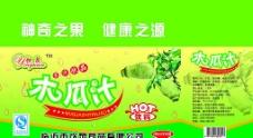 木瓜汁彩箱