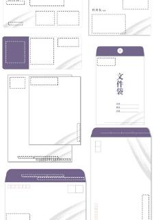 文件袋卡片设计