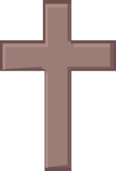 神圣的十字架