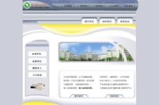 三峡大学图片