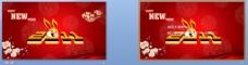 2011年兔年春节PPT模板