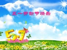 花丛幻灯片背景图片