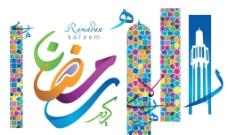伊斯兰穆斯林文化图片