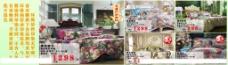 富安娜家纺环保活性海图片