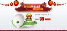家电促销宣传广告设计模版