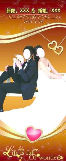 婚庆X展架图片