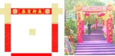 结婚门柱图片