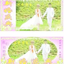 结婚背景图图片