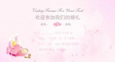 结婚背景布设计图片