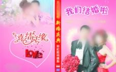 結婚碟子封面圖片