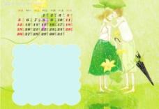 2009日历浪漫情侣七月