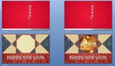 花纹背景新年快乐PPT模板