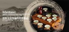 中西文化交流