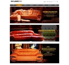 联邦家具网页图片