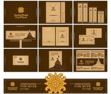 地产 楼书 商业图片