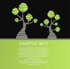 韩国卡通树时尚元素矢量素材42