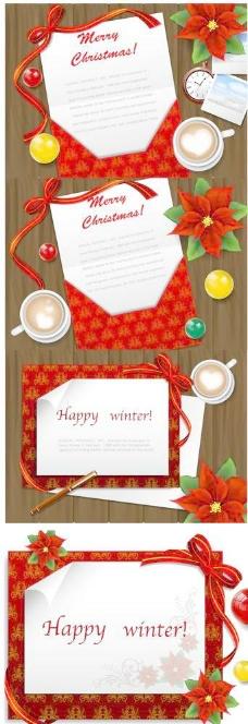 华丽圣诞节书信矢量素材