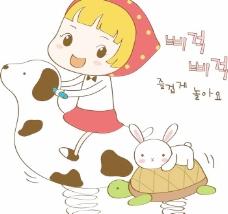 最新韩国矢量卡通素材1035