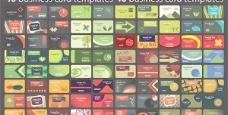 卡片背景模板矢量素材