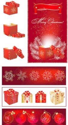 圣诞节礼品矢量素材