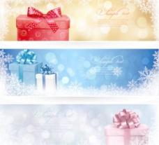 圣诞节礼品banner矢量素材2