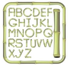 创意竹子字母矢量素材1