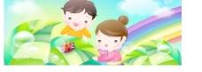 最新韩国儿童插画矢量图04