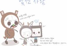 最新韓國矢量卡通素材1094