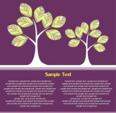 韩国卡通树时尚元素矢量素材32