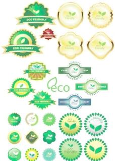 绿色环保标签矢量素材