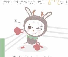 最新韩国矢量卡通素材1172