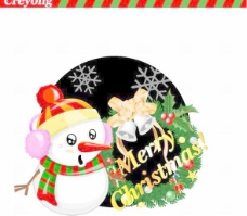 韓國矢量圣誕雪人圖庫001