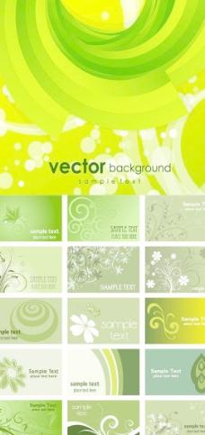 绿色花纹卡片背景矢量素材