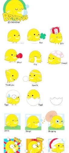可爱卡通小鸡表情矢量图