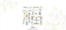 韩国谨贺新年福字AI矢量图