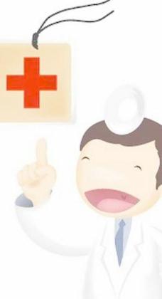 韩国卡通牙医矢量图12