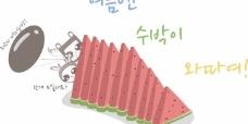 最新韩国矢量卡通素材1100