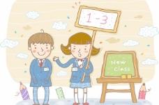 最新韩国矢量卡通素材1463