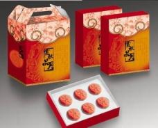 中秋月饼模板