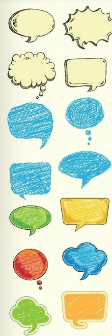 对话框设计图片
