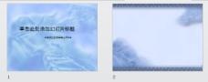 长城背景中国元素PPT模板