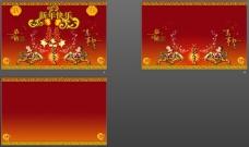 新年快乐春节PPT模板