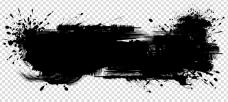 水墨AE源文件素材