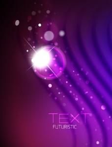 紫色背景设计