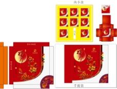 一套月饼包装设计图片